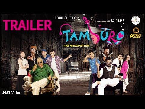 Tamburo | Official Trailer | 2017 Gujarati Film | Manoj Joshi | Pratik Gandhi | Janki B | Hemang D thumbnail