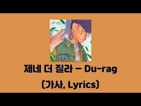 제네더질라(ZENE THE ZILLA) - Du-rag (Feat. EK, 오왼 오바도즈(Owen Ovadoz)(Prod. SIREN OF SEOUL)[야망꾼]│가사, Lyrics