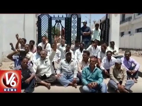 Nizamabad Ration Dealers Tried For MLA Shakil House | Demands For Job Guarantee | V6 News