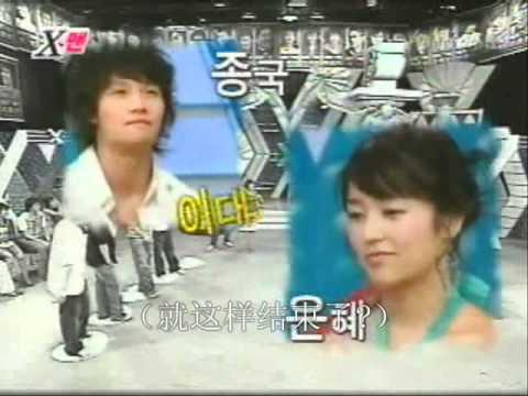 Xman #41 Yoon Eun Hye ... Yoon Eun Hye Kim Jong Kook Xman