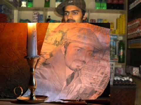 Jaan Waliye Ni Zara Thar Jaa Sajid Pk video