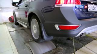 Вторичка: обзор Volvo XC70 2014 г.в. // АвтоВести 210