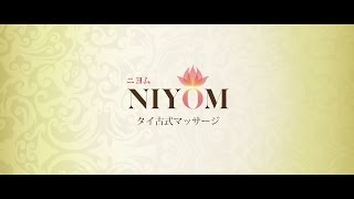 NIYOM Thai Massage