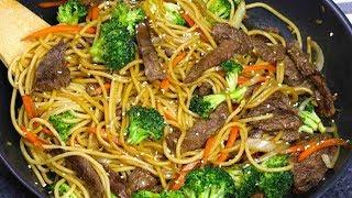 Easy Garlic Beef Lo Mein