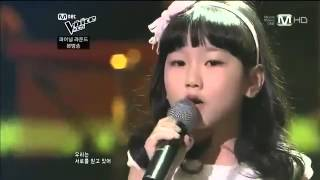 The Voice Kids Korea 08 Butterfly