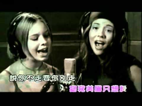 M2M - Pretty Boy(Mandarin Version)
