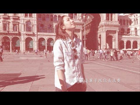 吳雨霏 Kary Ng - 《留不低》(Official Lyric Video)