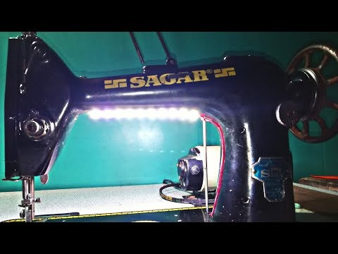Normal Sewing मशीन में LED Light कैसे लगाए ,/How to apply LED light in normal swing machine