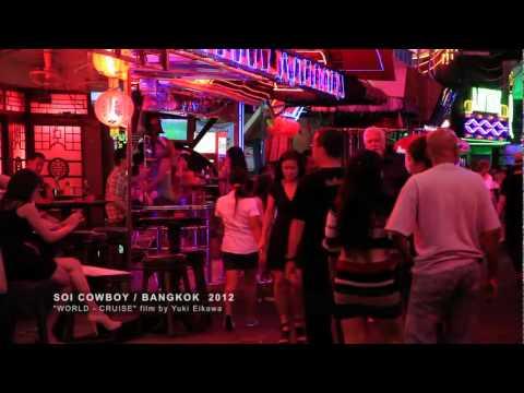 Bangkok's Go Go Bar Street Soi Cowboy
