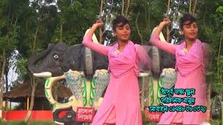 Dana kata pori, dancer ,payel, apurbo dance school ,Dinajpur