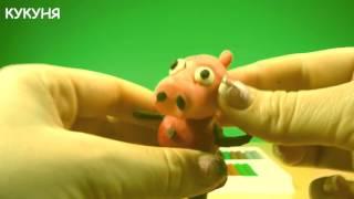 купить недорого домик свинка пеппа