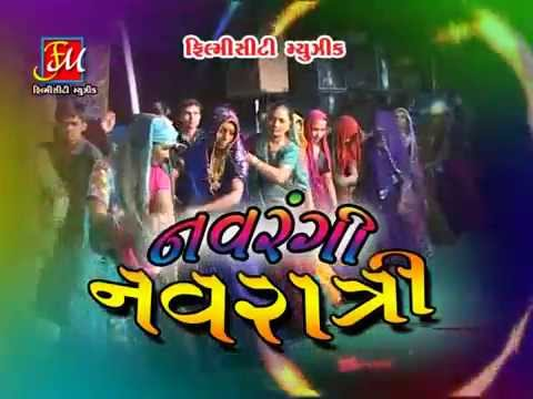 Navrangi Navratri 2 | Gujarati Live Garba Songs 2014 | Non Stop Video Song