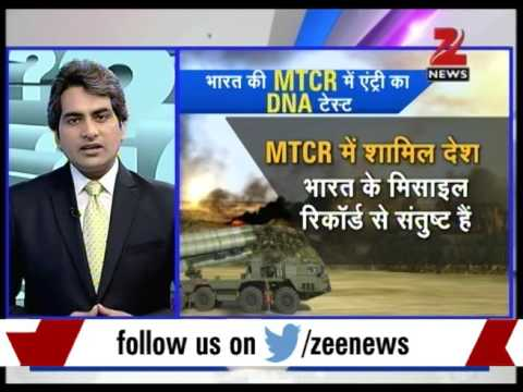 DNA: What the MTCR membership actually means for India?