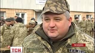 Із Луганської області нині завершили відведення важкого озброєння - : 4:39 - (видео)