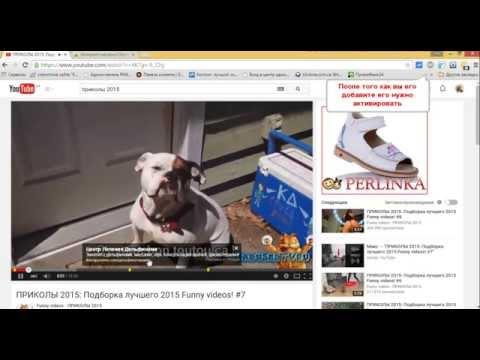 Как блокировать рекламу, баннеры на сайте, Youtube и не только в 1 клик!
