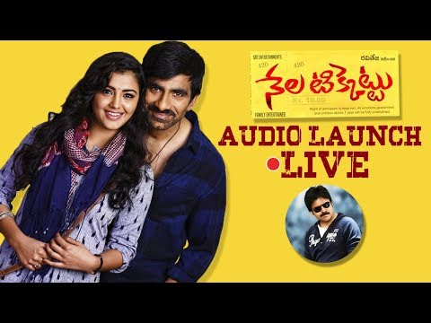 Nela Ticket Movie Audio Launch | LIVE | Ravi Teja | Malvika Sharma | TFPC