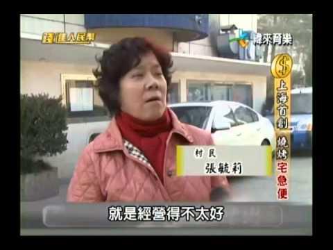 錢進人民幣-20131225