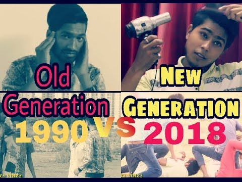 1990 VS 2018 || Old Generation Vs New Generation || By sks vines
