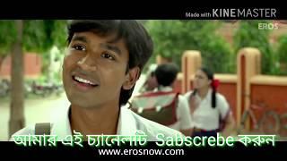 NEW BANGLA SONGS / DURE KOTHAO JEONA