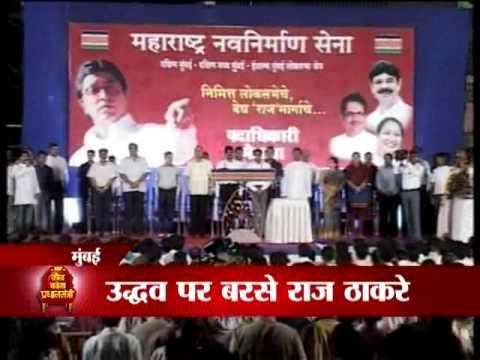 Raj Thackeray targets Uddhav