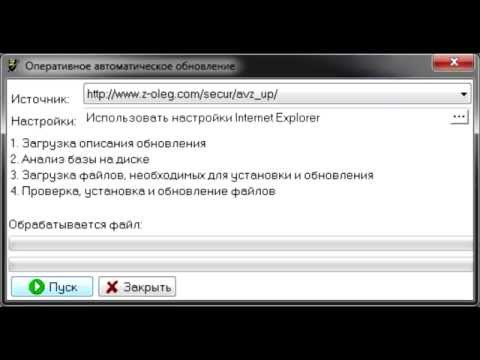 Скачать regedit. exe Microsoft® Windows® Operating System