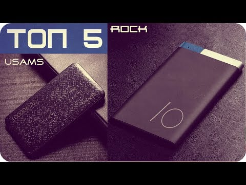 💥ТОП 5 - POWER BANK С АЛИЭКСПРЕСС💥