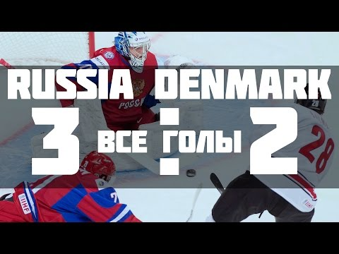 Russia Denmark 3-2(SO). Россия-Дания 2015 IIHF Ice Hockey U20 World Championship 27.12.14