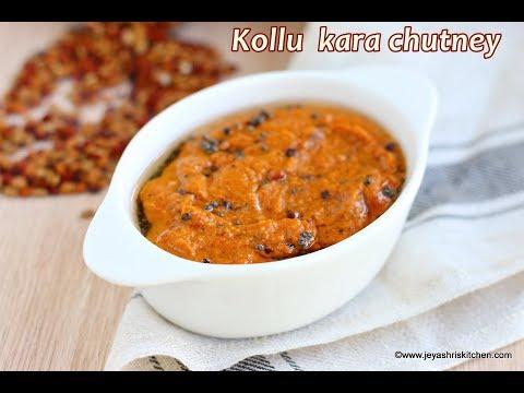Kollu Kara Chutney - Side dish for idli dosa