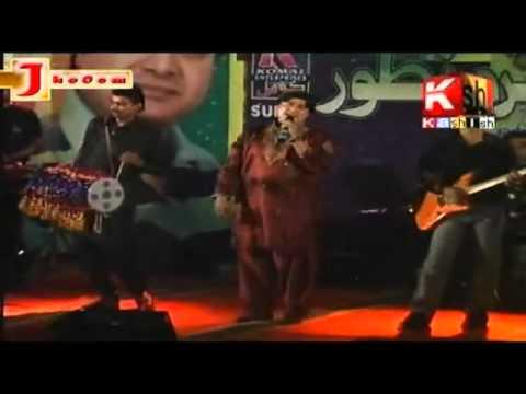 Master Manzoor 2011 Naaz Na Kar Dil Wara Dushaman Theenda Thai Hit Song