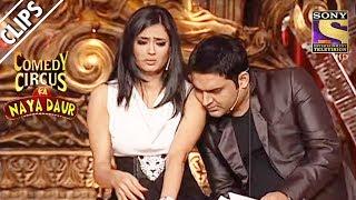 Kapil & Shweta In The 'Big Loss' House   Comedy Circus Ka Naya Daur