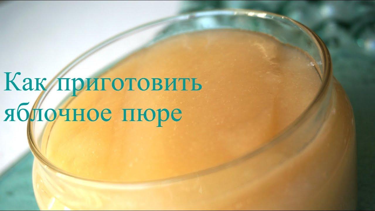 Пюре яблочное в мультиварке рецепты простые
