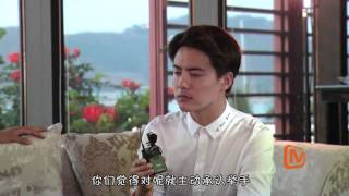 《偶像万万碎》第31期 马天宇大胆公开恋情 The Icono-Clast EP X:【芒果TV官方超清版】