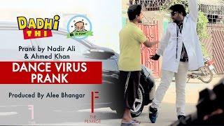   Funny Dance Virus Prank   By Nadir Ali & Asim Sanata  & Ahmed khan In   P4 Pakao  