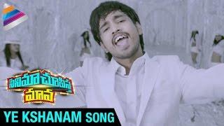 download lagu Cinema Chupistha Mava  Ye Kshanam Song Trailer  gratis