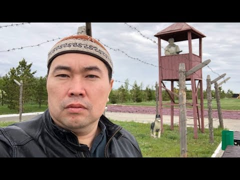 Почему я НЕ ненавижу русских? Голодомор , Репрессии День памяти Казахстан Астана Казахи и Русские