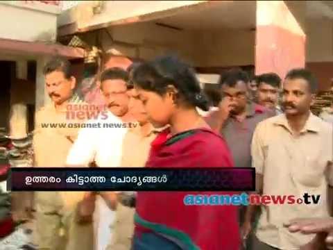 Attingal Twin Murder: Woman And Paramour Arrested Fir: 17th April 2014 ഉത്തരം കിട്ടാത്ത ചോദ്യങ്ങളേറെ video