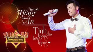 Tình Cho Không Biếu Không - Nguyễn Hồng Ân (Official Audio)