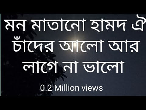 Heart Touching Islamic Song By Saimum video