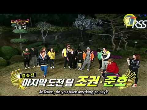 family outing 2 ep 9 eng sub