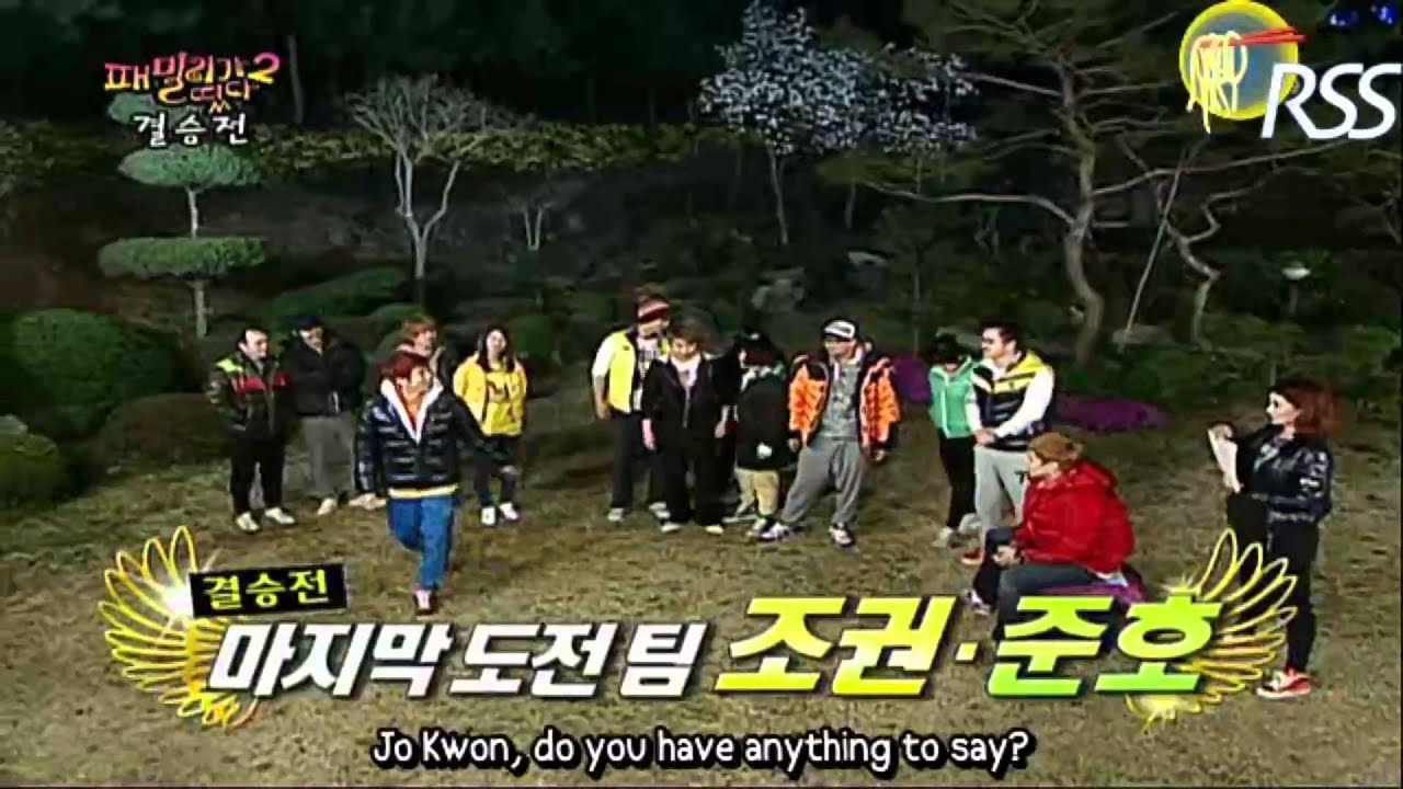 Yoona Family Outing Family Outing 2 ep 9 Eng Sub