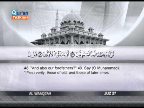 media 056 surah al waqia full with malayalam translation