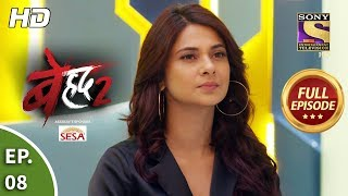 Beyhadh 2 - Ep 8 - Full Episode - 11th December, 2019