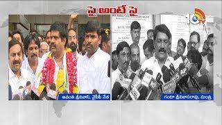 War Of Words Between Avanthi Srinivas vs Ganta Srinivas   Visakhapatnam  News