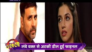 Divya will make a movie with Akshay !! Ulala