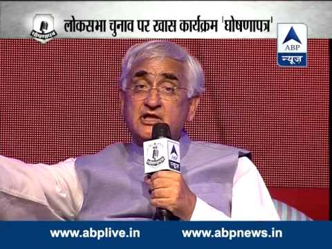 GhoshanaPatra: Congress leader Salman Khurshid mimics Narendra Modi