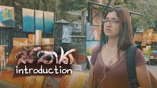 Sathya | Introduction Program - (2020-07-05)
