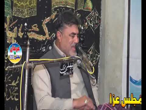 Zakir Haji Nasir Abbas Notak  Majlis 2 Jamadi 2018 imam Bargah Shia Molvi Jhang thumbnail