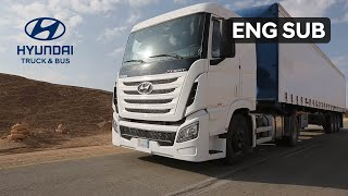 Hyundai - Interview with XCIENT customer in KSA