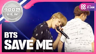 Show Champion Ep 207 Bts Save Me