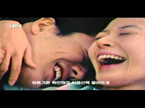 [레쓰비] 롯데칠성 레쓰비 CF - 커피스캔들 (김하늘, 조인성)